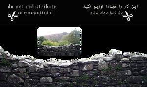 Stone Wall 1 Cut By Marjan Khoshro