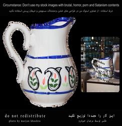 container-Pitcher-1-by marjan khoshro by khoshro