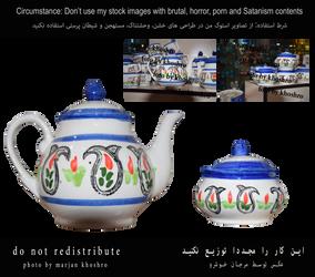 container-Place sugar-Teapot-by marjan khoshro by khoshro