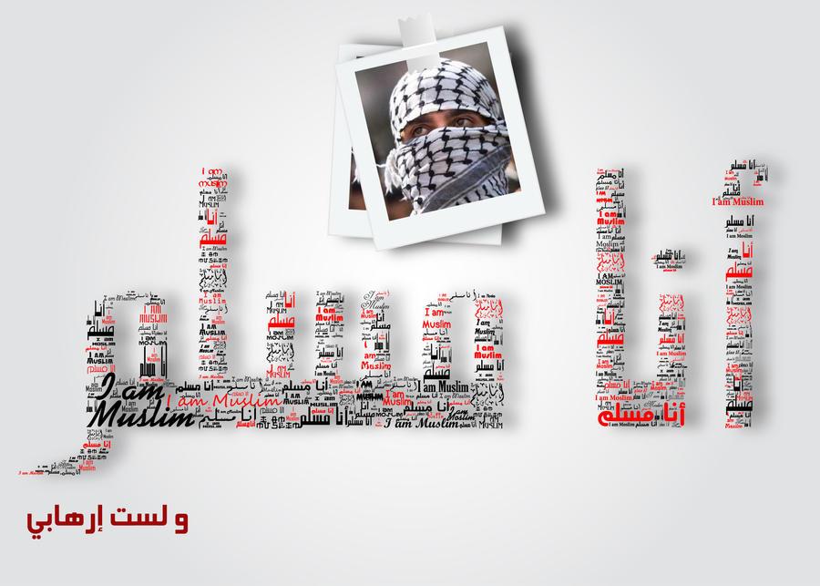 I AM MUSLIM by kentador2009