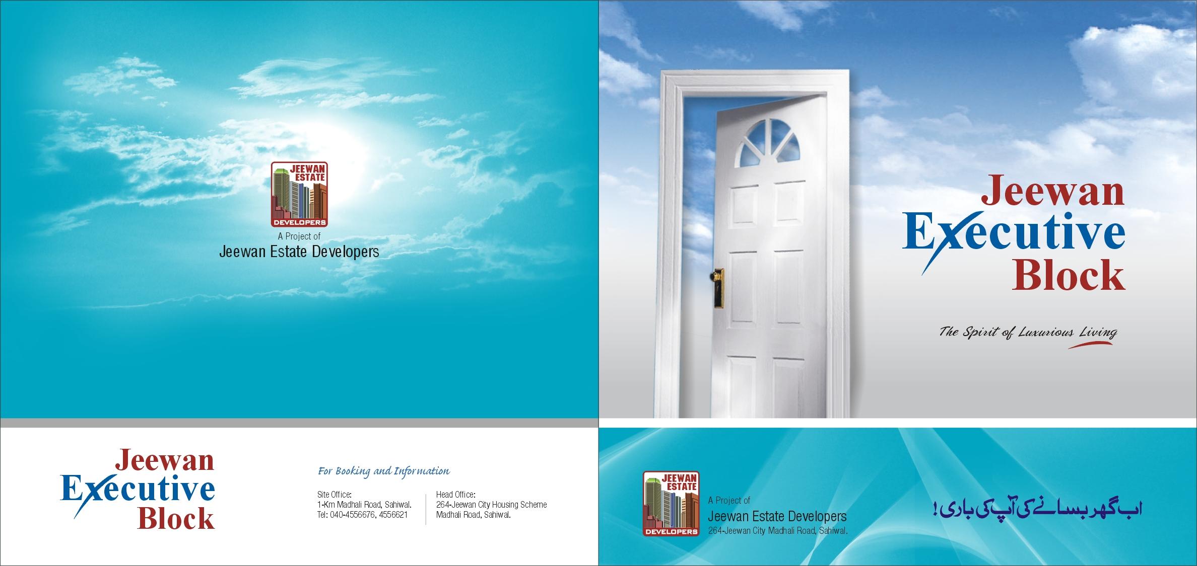 Catalog Opt by manatiq
