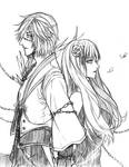 Blade and Soul: Lee and Yui