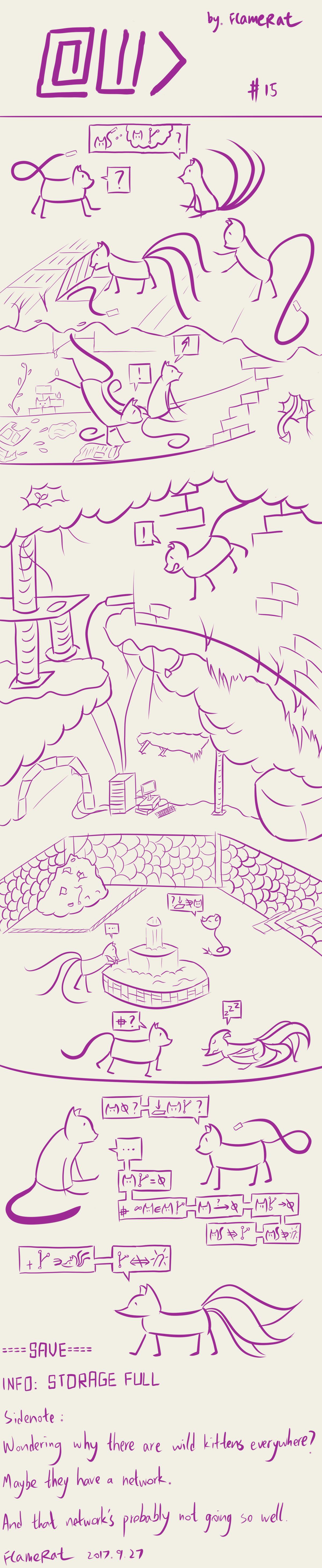 [Comic] At Wild Do #15 by FlameRat-YehLon