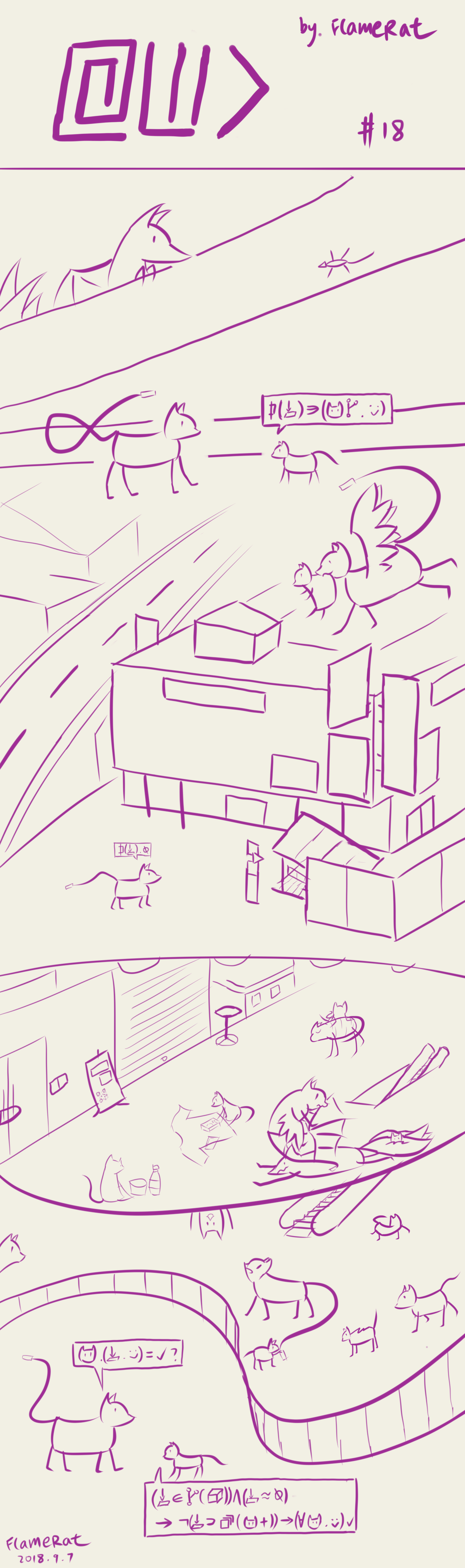 [Comic] At Wild Do #18 by FlameRat-YehLon