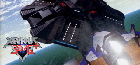 Xevious 3D/G+ Steam Banner by SuperpanArts