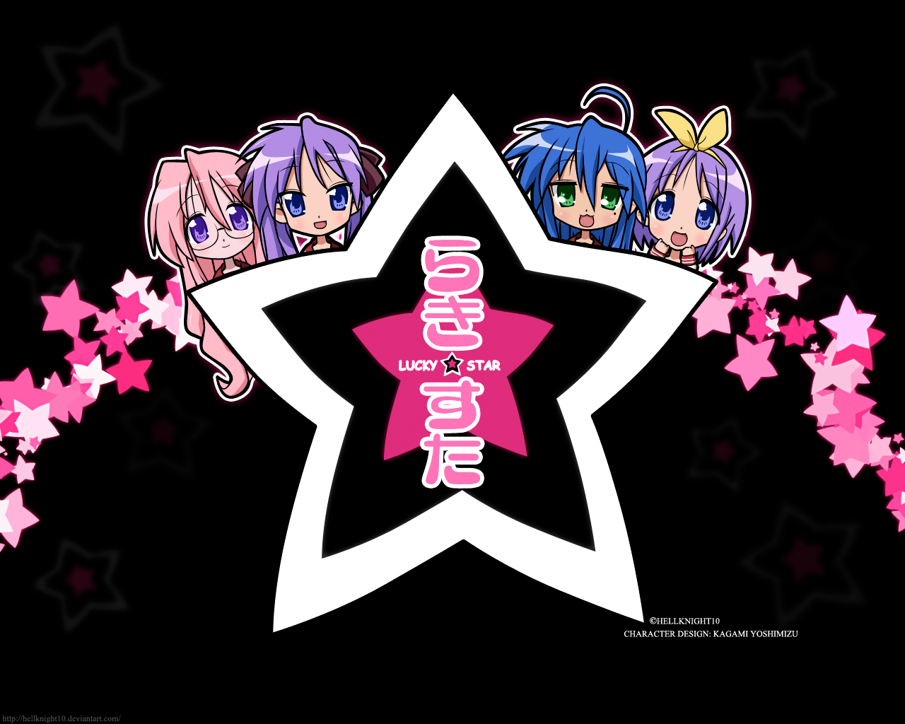 Lucky Star Wallpaper by Hellknight10 on DeviantArt
