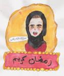 Ramadan Kareem 2012 by maitha-girl