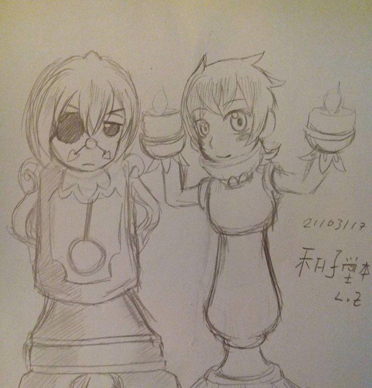 Request for FelixNFox by KazukoDomoto
