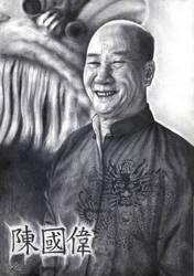 Chan Kowk Wai by alvarosm