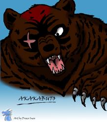Akakabuto by DracoIness