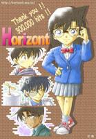 Detective Ran Mouri by KazuhaToyama