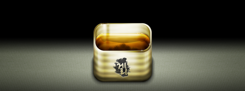 IOS Tea Icon by dunedhel