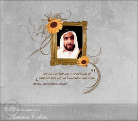 The sadness remain .. zayed by Autumn-Colors
