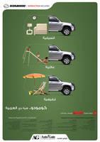 KOMODO Ad by omarhamdy