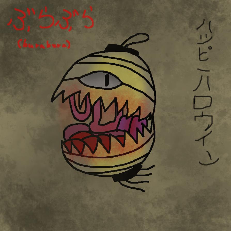 Goretober day 4- burabura (organs)   by TheSkyFox03