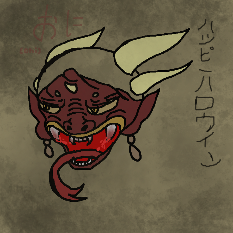 Goretober day 7 (last one)- oni (bite)    by TheSkyFox03