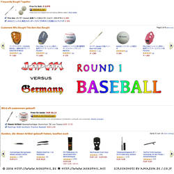 Japan vs Germany: Baseball