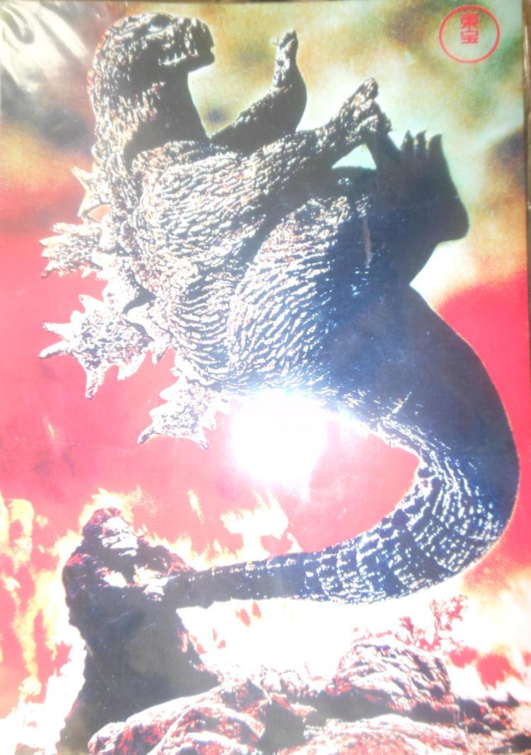 King Kong vs Godzilla poster by sgtjack2016