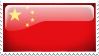 China Stamp by l8