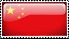En china obligan a fumar a los ciudadanos. China_Stamp_by_l8