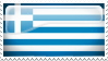 Greece Stamp by l8