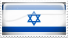 Israel Stamp by l8