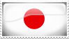 Japan Stamp by l8