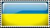 Ukraine Stamp by l8