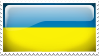 Ukraine Stamp by l8