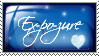 Ex-po-zure Stamp by l8