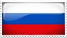 Russian Federation Stamp by l8