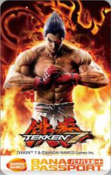 Tekken 7 Kazuya Mishima CGI