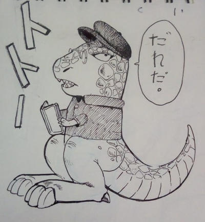 And Old Dino by kajipato