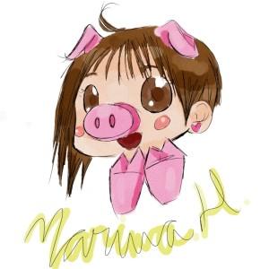 Marinius95's Profile Picture