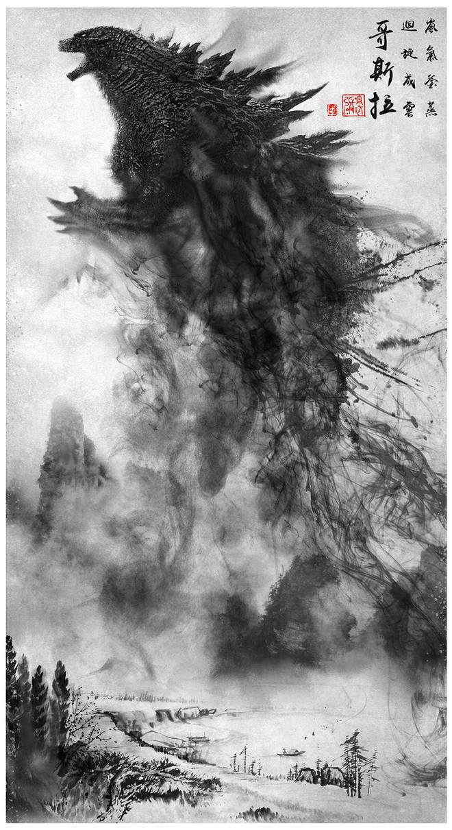 Godzilla--Majestic steamed as cloud