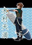 7 Legends of Kirigakure - Kimura Tenma