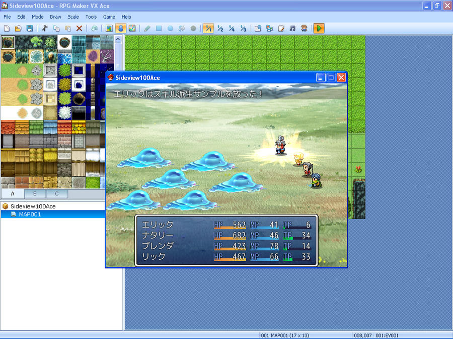 Rpg Maker Vx Ace Misc System: Tankentai Side Battle System By