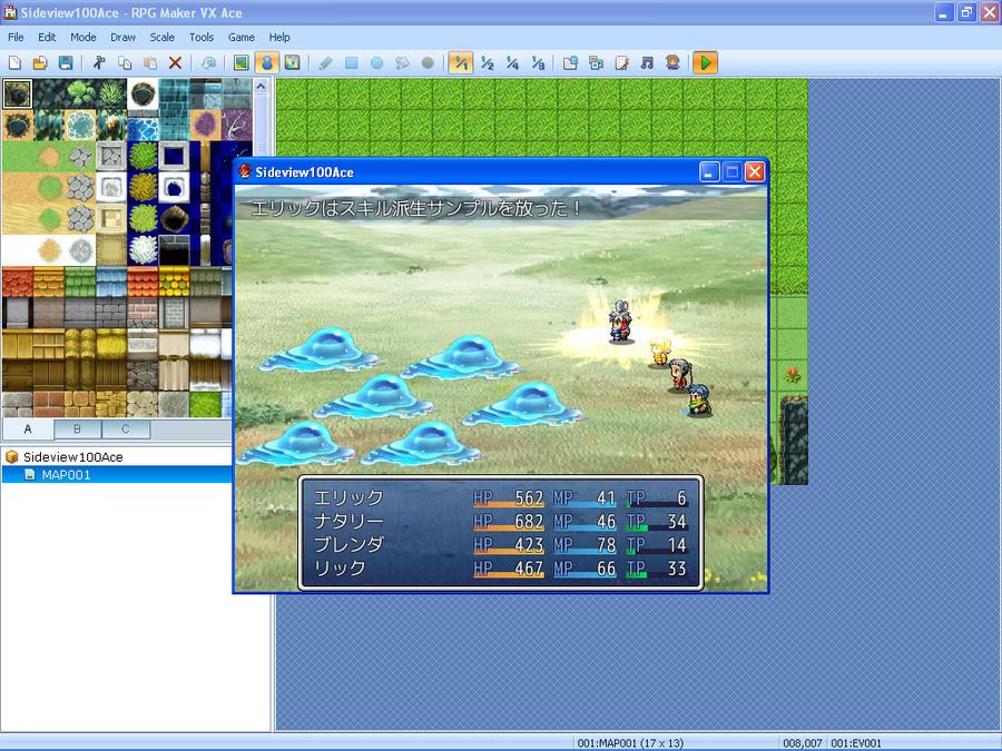Rpg Maker Vx Ace Trade System Moderators