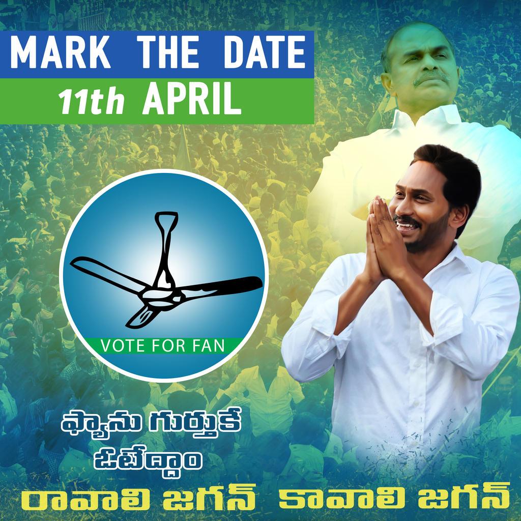 vote for fan YSRCP by sanjaybhargavreddy on DeviantArt