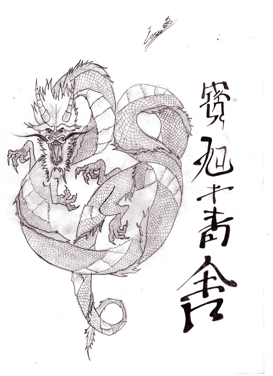 Japanese Dragon By Skil By Dopeone On Deviantart