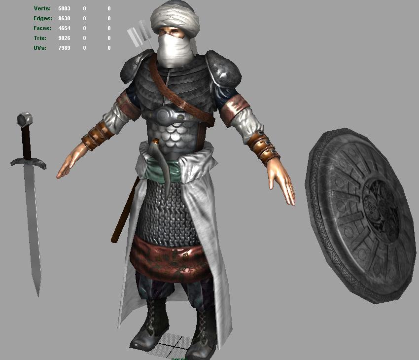 воин мусульманский фото