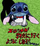 Stitch ga gakko ni iku yo ni shinai! by Wilku333