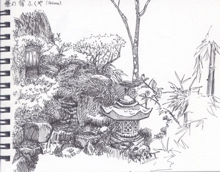 Japanese Garden Ink Sketch By ShiroNinja
