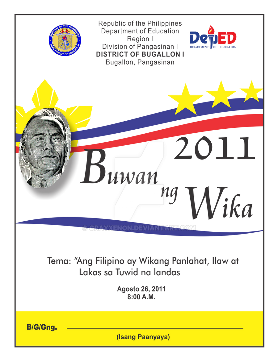 Sample certificate for linggo ng wika gallery certificate design sample certificate for linggo ng wika images certificate design sample certificate linggo ng wika images certificate yelopaper Choice Image