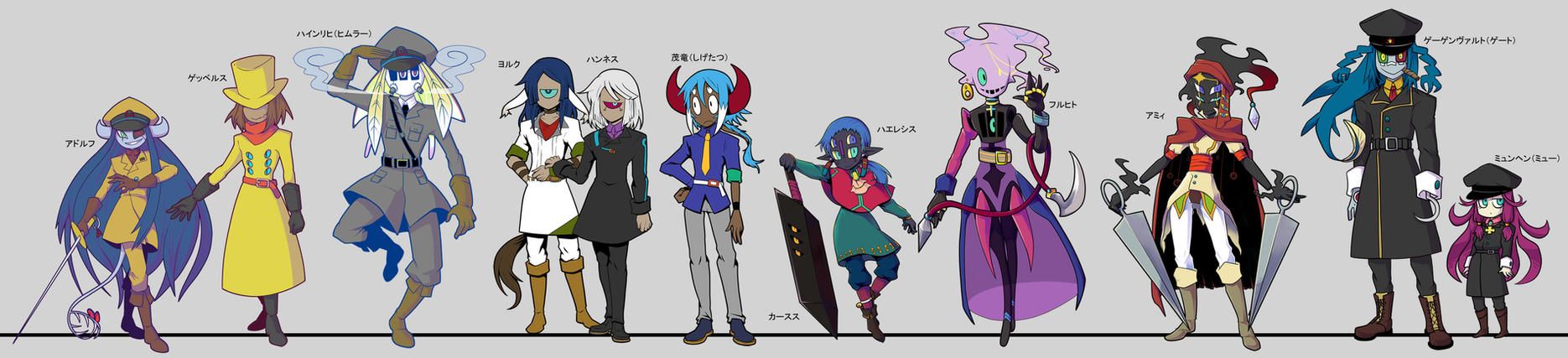 new characters by TOUSEI