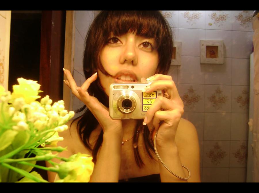 Katsumii's Profile Picture