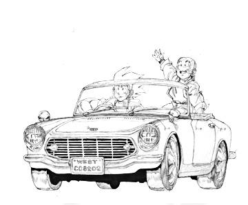 Goku y krilin in the car by puralogica on deviantart goku y krilin in the car by puralogica ccuart Gallery