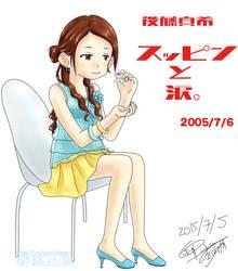 Thank you MEMORIES - Suppin to Namida (Goto Maki)