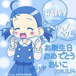 Happy Birthday Aiko