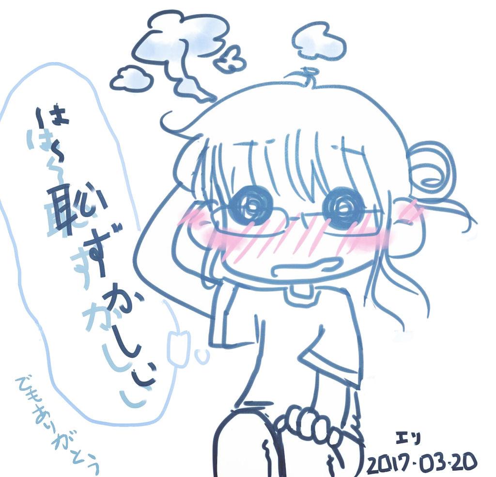 fumikaharukaze's Profile Picture